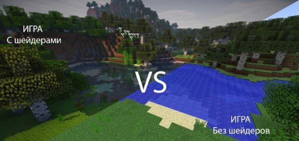 ZVX shader pack для Minecraft 1.9