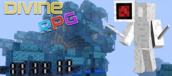 Divine RPG для Minecraft 1.7.10
