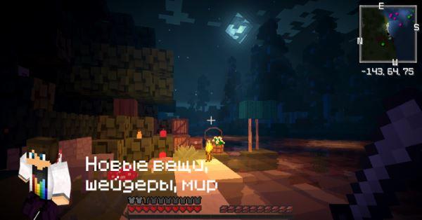 Desultory Existence для Minecraft 1.7.10