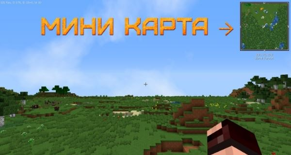 Сборка для Minecraft 1.9 by BlastersTNT