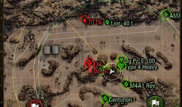 Minimap Extended - расширенные настройки миникарты для World of Tanks 0.9.16