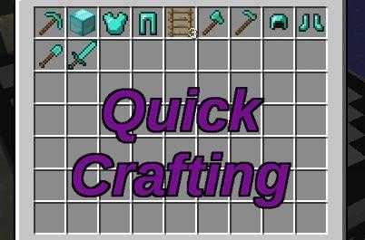 Quick Crafting для Minecraft 1.8