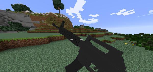 Vic's Modern Warfare для Minecraft 1.7.10