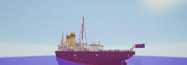 SS DIANA для Minecraft 1.8.9