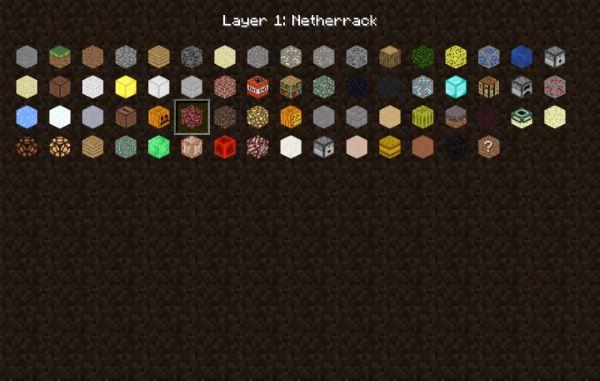 MyBiomes для Minecraft 1.9