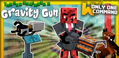 Gravity Gun для Minecraft 1.8.8