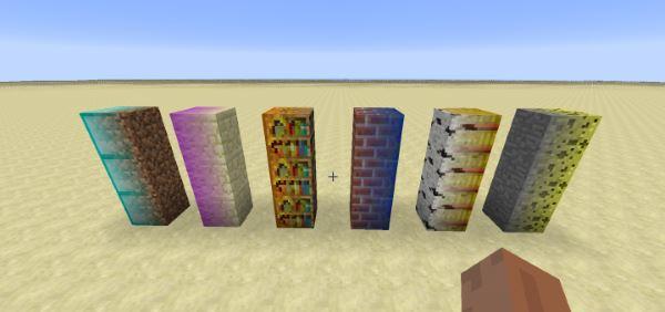 MalisisBlocks для Minecraft 1.9