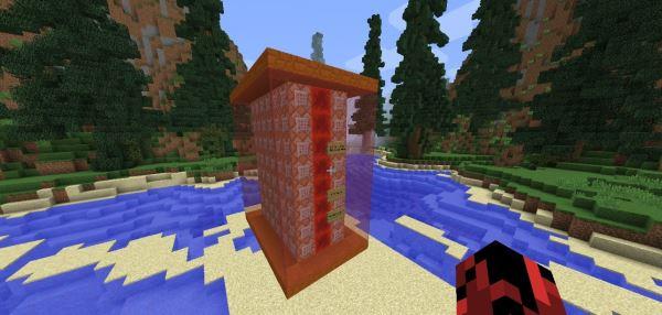 Garden Furniture для Minecraft 1.8.8