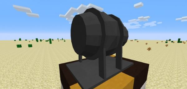 Nuker для Minecraft 1.7.10