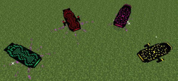 Arkif's Hoverboard для Minecraft 1.7.10