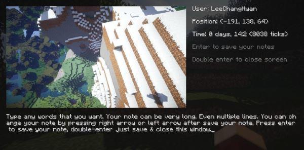 Screenshot Diary для Minecraft 1.7.10