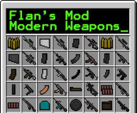 Flan's Modern Weapons Pack для Minecraft 1.8