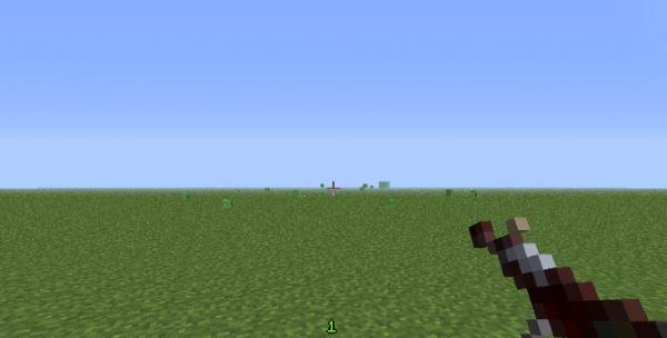BRay Gun для Minecraft 1.8