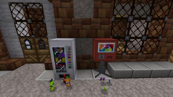 Vending Machines Revamped для Minecraft 1.8