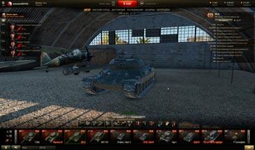 Ангар с самолетами для World of Tanks 0.9.16
