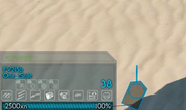 Минималистичная синяя панель повреждений для World of Tanks 0.9.16
