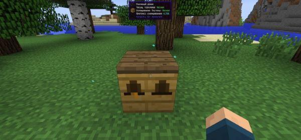 WAILA Plugins для Minecraft 1.7.10