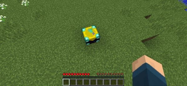 Gakais Flight Table для Minecraft 1.8