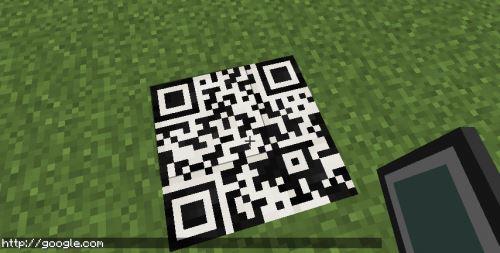 QRScanner для Minecraft 1.8