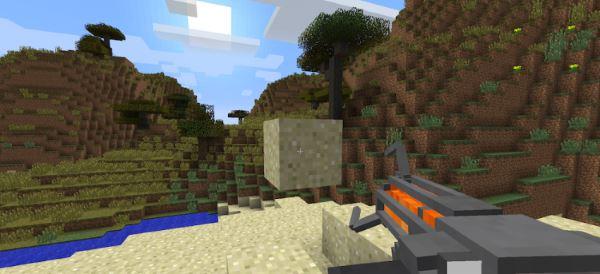 Gravity Gun для Minecraft 1.8