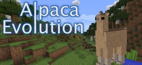 Alpaca Evolution для Minecraft 1.7.10