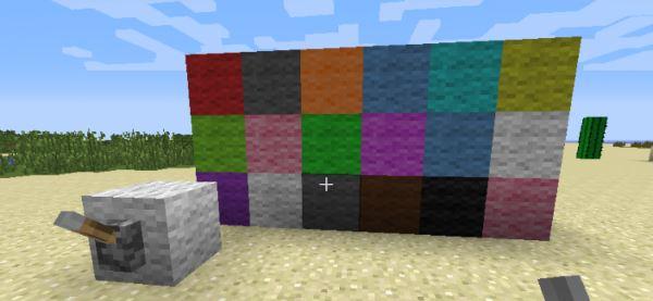 MultiWool для Minecraft 1.7.10