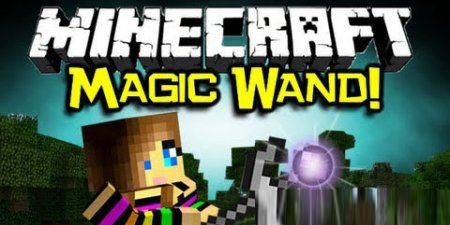 Kuuu's Magic Wand для Minecraft 1.7.10