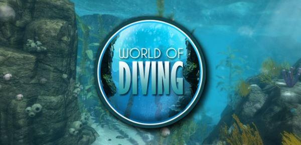 Трейнер для World of Diving v 1.0 (+12)