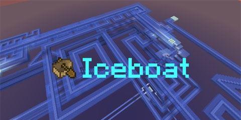 Iceboat для Minecraft 1.9.4