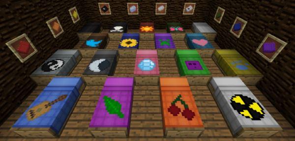 MultiBeds для Minecraft 1.8.9