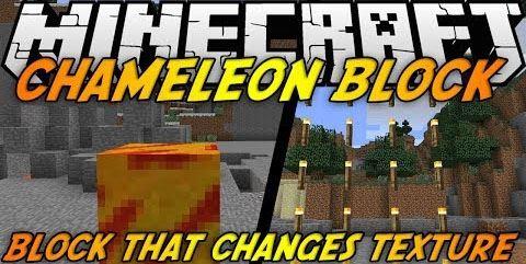 Chameleon Blocks для Minecraft 1.7.10