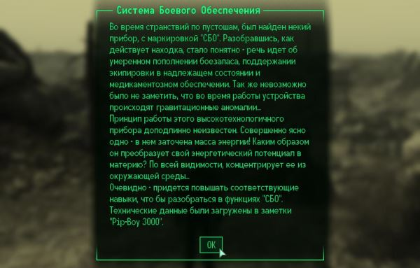 Mod Res Tech для Fallout 3