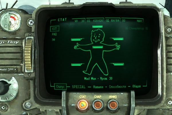 Mod Part Damage для Fallout 3
