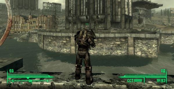 Mod Aim Camera для Fallout 3