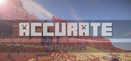 ACCURATE для Minecraft 1.9.4