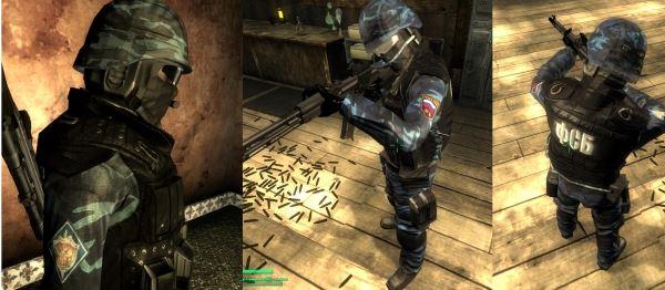 FSB Armor для Fallout: New Vegas