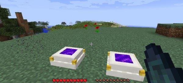 Lemon's Simple Teleporters для Minecraft 1.9.4