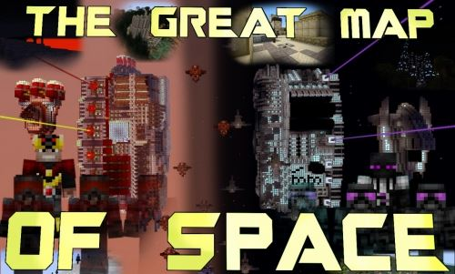 The Great Map of Space для Minecraft 1.8