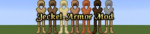 JeckelArmor для Minecraft 1.7.10