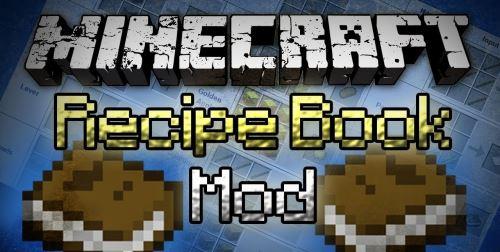 Guide Book для Minecraft 1.9.4