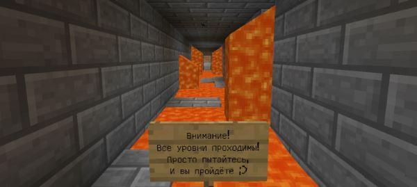 Паркур карта от Ильи К для Minecraft 1.8.9