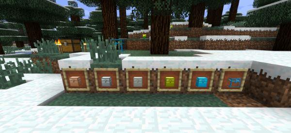 Iron Chests для Minecraft 1.9.4