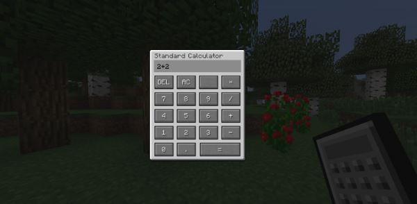 Calculus для Minecraft 1.7.10