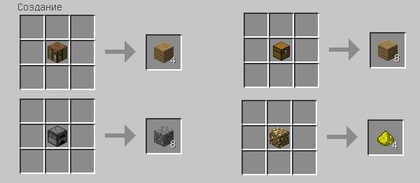 Blocks to Items для Minecraft 1.8