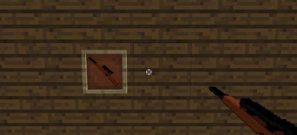 Guns для Minecraft 1.8.9