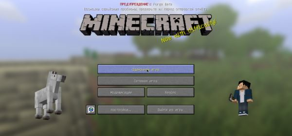 MenuMobs для Minecraft 1.9.4