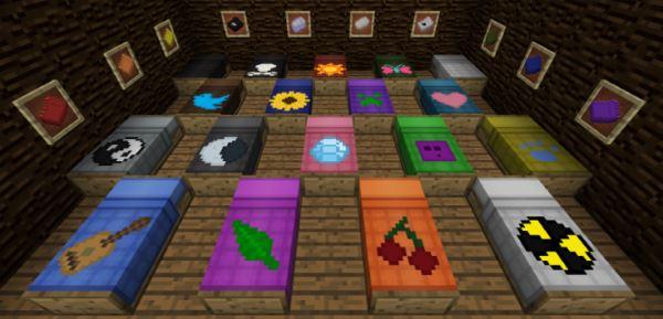 MultiBeds для Minecraft 1.9.4
