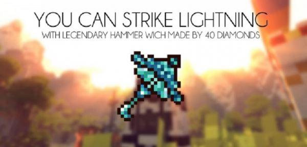 Gods Weapons для Minecraft 1.7.10