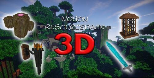 Wolion 3D для Minecraft 1.8.9