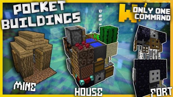 Pocket buildings для Minecraft 1.9.4